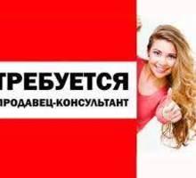 Продавец-консультант - Красота, фитнес, спорт в Евпатории