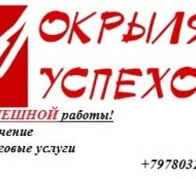 Корпоративный бизнес-тренинг в Крыму - Семинары, тренинги в Симферополе