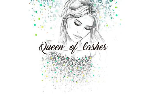 Наращивание ресниц в Севастополе  - Queen of Lashes: время быть королевой! - Маникюр, педикюр, наращивание в Севастополе