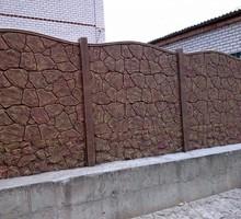 Еврозабор усиленный БЕЛОГОРСК - Заборы, ворота в Белогорске