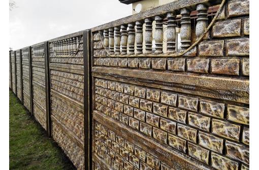 Еврозабор БЕЛОГОРСК лучшее качество!!! - Заборы, ворота в Белогорске