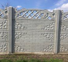 Еврозабор СТАРЫЙ КРЫМ лучшее качество!!! - Заборы, ворота в Старом Крыму