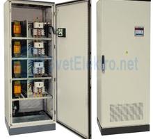 Автоматическая конденсаторная установка АКУ 0 4 до 3000 кВАр - Продажа в Крыму