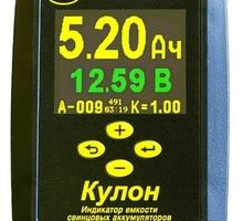 Индикатор, тестер емкости аккумуляторов АКБ Кулон 12 - Продажа в Крыму