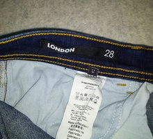 Большой размер мужских джинс ICEBERG - Мужская одежда в Севастополе
