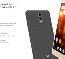 Смартфон Vertex Impress Baccara\ 4G\2Gb\16Gb - Смартфоны в Крыму