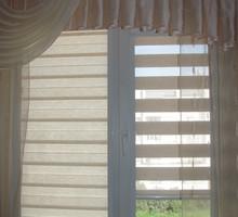 Рулонные шторы День-Ночь - Шторы, жалюзи, роллеты в Севастополе