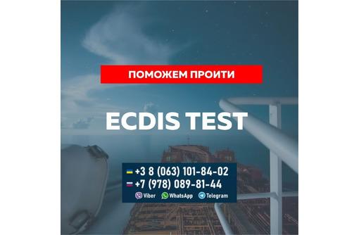 Срочное обучение и помощь с тестами морякам Marlins, CES, ASK, STCW, ECDIS, SETS, BSM, V.Ships - Обучение для моряков в Севастополе