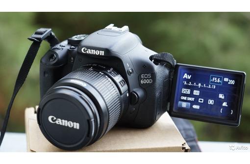 Зеркальный фотоаппарат Canon 600d - Цифровые  фотоаппараты в Севастополе