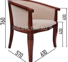 Чайное кресло А-10 из дерева с подлокотниками и мягкой спинкой - Мебель для гостиной в Севастополе