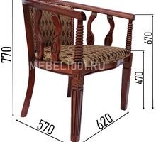 ЧАЙНАЯ ГРУППА В-5. Чайное деревянное кресло с подлокотниками в гостиную или спальню - Мебель для гостиной в Севастополе