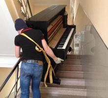 Перевозка пианино - Услуги грузчиков в Симферополе