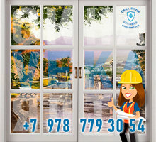 Окна и двери VEKA + фурнитура, подоконники, жалюзи, рольставни, шторы - Балконы и лоджии в Гурзуфе