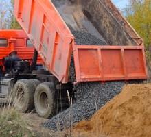 Песок, щебень, отсев, тырса, грунт, доставка по  Крыму - Сыпучие материалы в Симферополе