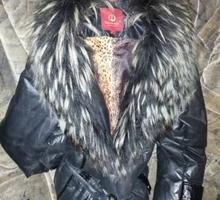 Продам куртку с меховым воротником в Симферополе - Женская одежда в Симферополе