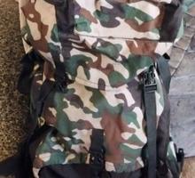 Продам большой рюкзак, профессиональный в Симферополе - Отдых, туризм в Симферополе