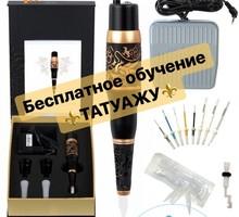 Тату-машина «DRAGON STANDARD KIT» - Косметика, парфюмерия в Симферополе