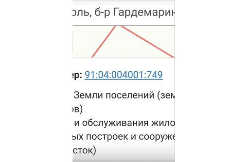 Продается земельный участок в шикарном месте - Участки в Севастополе