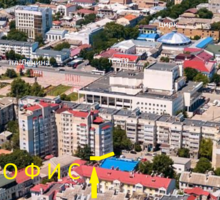 Продам коммерческое помещение в центре Симферополя - Продам в Симферополе