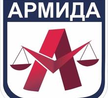 Расклейщик объявлений - Работа для студентов в Севастополе