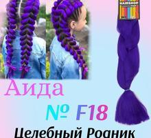 «Аида» № F-18 - Товары для здоровья и красоты в Севастополе