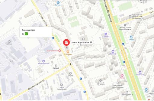 Торговый комплекс на первой линии - Продам в Севастополе