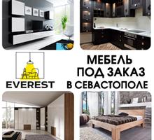 Мебель под заказ в Севастополе - компания Everest: всегда качественная работа! - Мебель на заказ в Севастополе