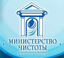 В клининговую компанию требуются уборщики г.Севастополь. - Рабочие специальности, производство в Севастополе
