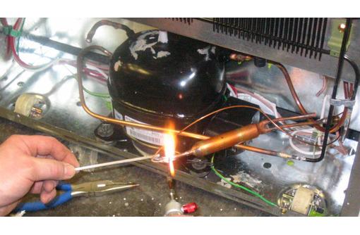 Ремонт холодильников в Севастополе. Срочный ремонт холодильников на дому. - Ремонт техники в Севастополе