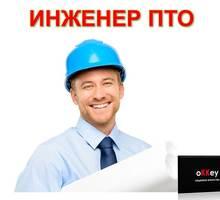 Инженер ПТО  г. Симферополь (дорожное строительство) - Строительство, архитектура в Симферополе
