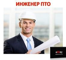 Инженер ПТО Крым пгт. Черноморское - Строительство, архитектура в Крыму