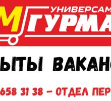 Требуется кондитер,повар,пекарь - Бары / рестораны / общепит в Севастополе