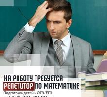 Учитель математики - Образование / воспитание в Севастополе