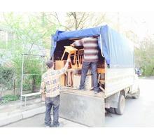 Вывоз мусора Перевозки переезды доставка Симферополь +7(978)063-65-63услуги грузчиков - Вывоз мусора в Симферополе