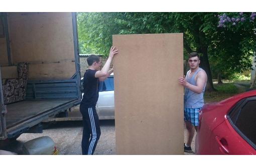 Переезды, опытные грузчики. вывоз мусора - Грузовые перевозки в Севастополе