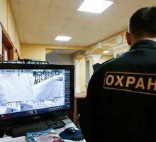 Требуются люди на охрану объектов г.Севастополь. - Охрана, безопасность в Севастополе