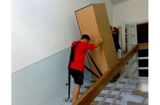 Переезды, перевозка мебели и быт. техники - Грузовые перевозки в Севастополе