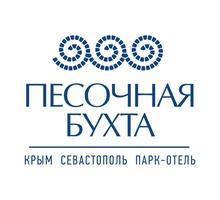 Требуется Горничная - Гостиничный, туристический бизнес в Севастополе