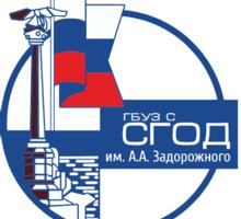 Требуется Медицинская Сестра эндоскопического кабинета - Медицина, фармацевтика в Севастополе