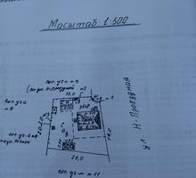 Обмен недвижимости - Услуги по недвижимости в Крыму