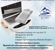 Сухожаровой шкаф для стерилизации инструментов с дисплеем TNL 5,000.00 PУБ. - Косметологические услуги, татуаж в Симферополе