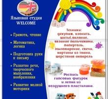 Творческие занятия для детей и взрослых Летчики - Мастер-классы в Севастополе