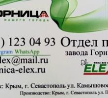 Окна завод  Горница - Окна в Севастополе