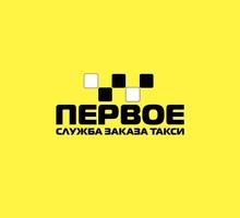 Работа водитель - Автосервис / водители в Севастополе