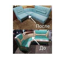 Перетяжка мягкой мебели - Мягкая мебель в Симферополе