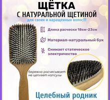 Щётка Деревянная с натуральной щетиной Большая квадрат - Парикмахерские услуги в Симферополе