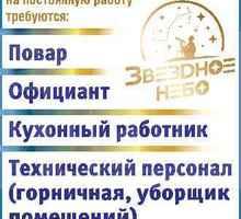 Уборщик помещений требуется - Рабочие специальности, производство в Крыму