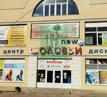 Сдаю, торговое помещение, 385м² - Сдам в Севастополе