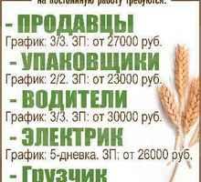 Упаковщики (-цы) требуются - Логистика, склад, закупки, ВЭД в Севастополе