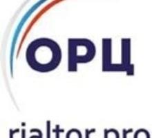 """Агентство недвижимости """"ОРЦ"""" приглашает  на работу риэлторов - Недвижимость, риэлторы в Севастополе"""